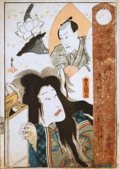 La sorcière chat d'U. Kunisada (Musée des arts d'Afrique et d'Asie, Vichy)