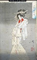 La courtisane Sumizome de T. Yoshitoshi (Musée des arts d'Afrique et d'Asie, Vichy)