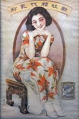 Affiche de Shanghaï des années 30 (Musée des arts d'Afrique et d'Asie, Vichy)