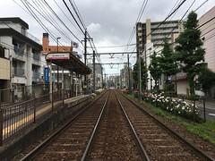 Higashiogu in Arakawa-ku