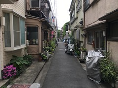 Minamisenju 1-chome in Arakawa-ku