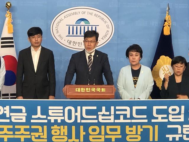 20200810_국민연금주주권행사임무방기규탄기자회견 (2)