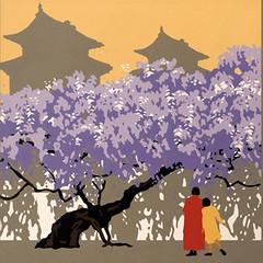 Kyoto [Japan]
