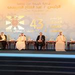 صور المؤتمر 43