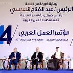 صور المؤتمر 44