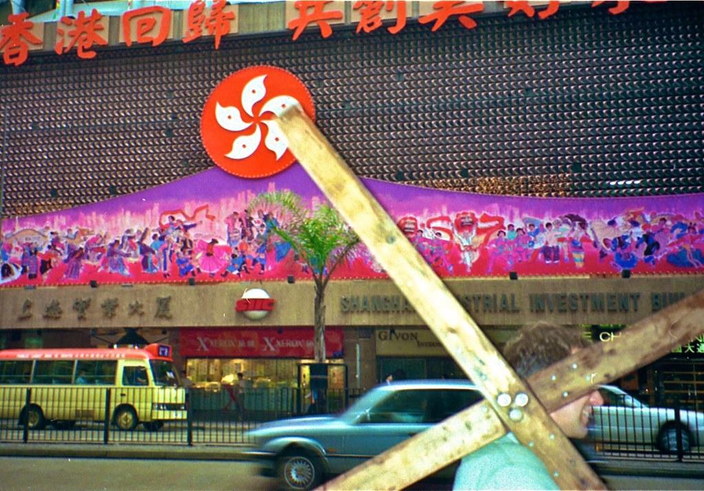 Hong Kong Image61