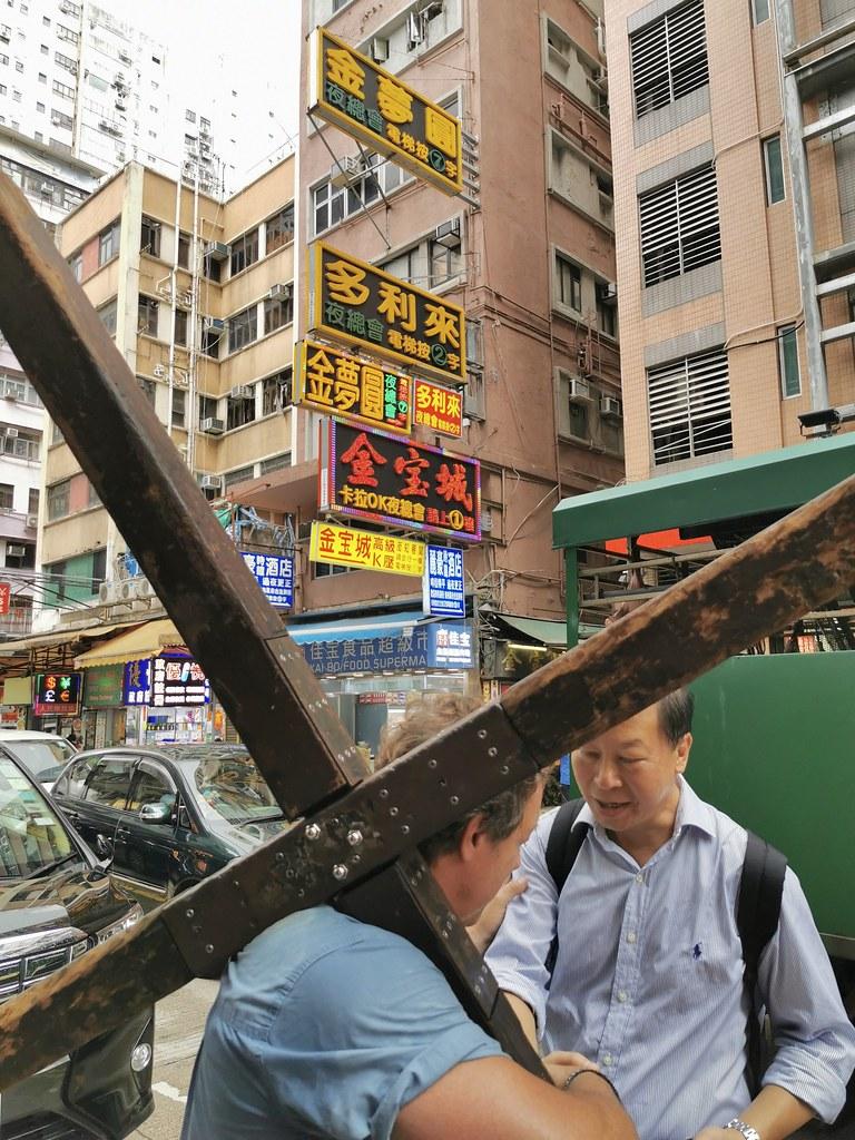 Hong Kong Image13