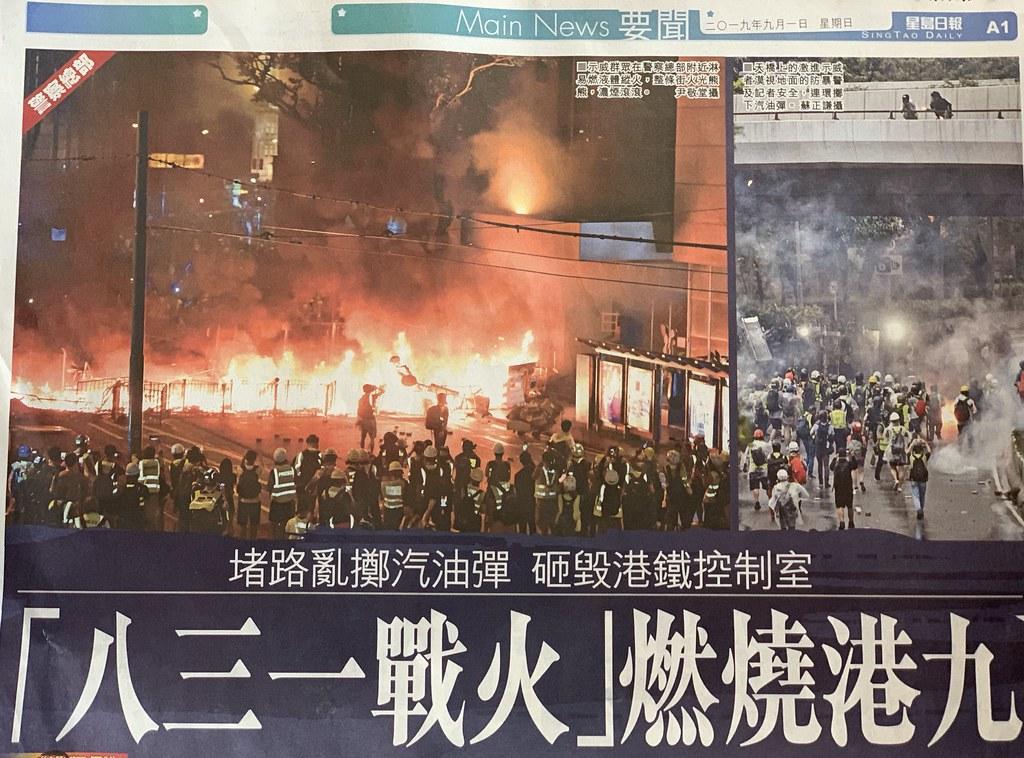 Hong Kong Image55