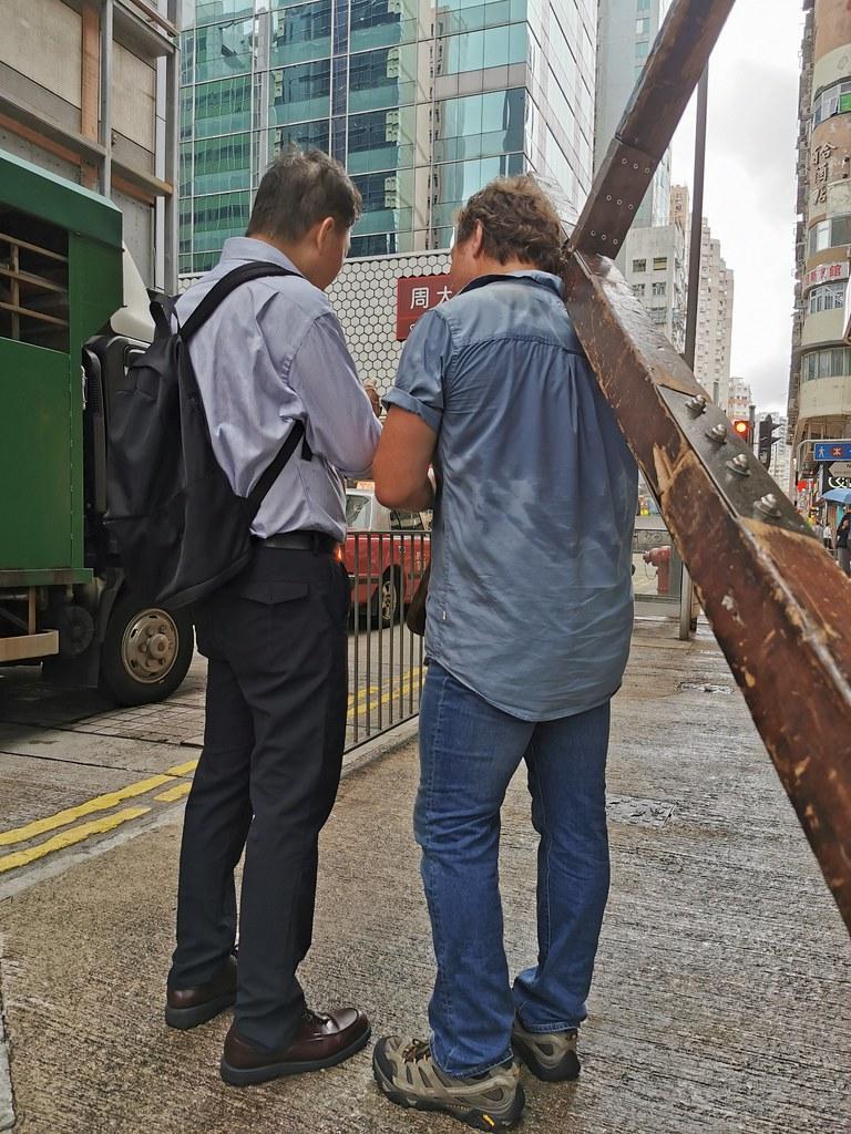 Hong Kong Image30