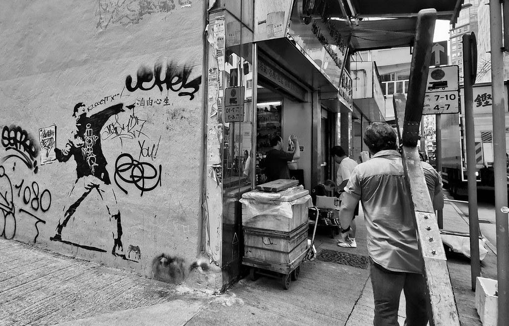 Hong Kong Image29