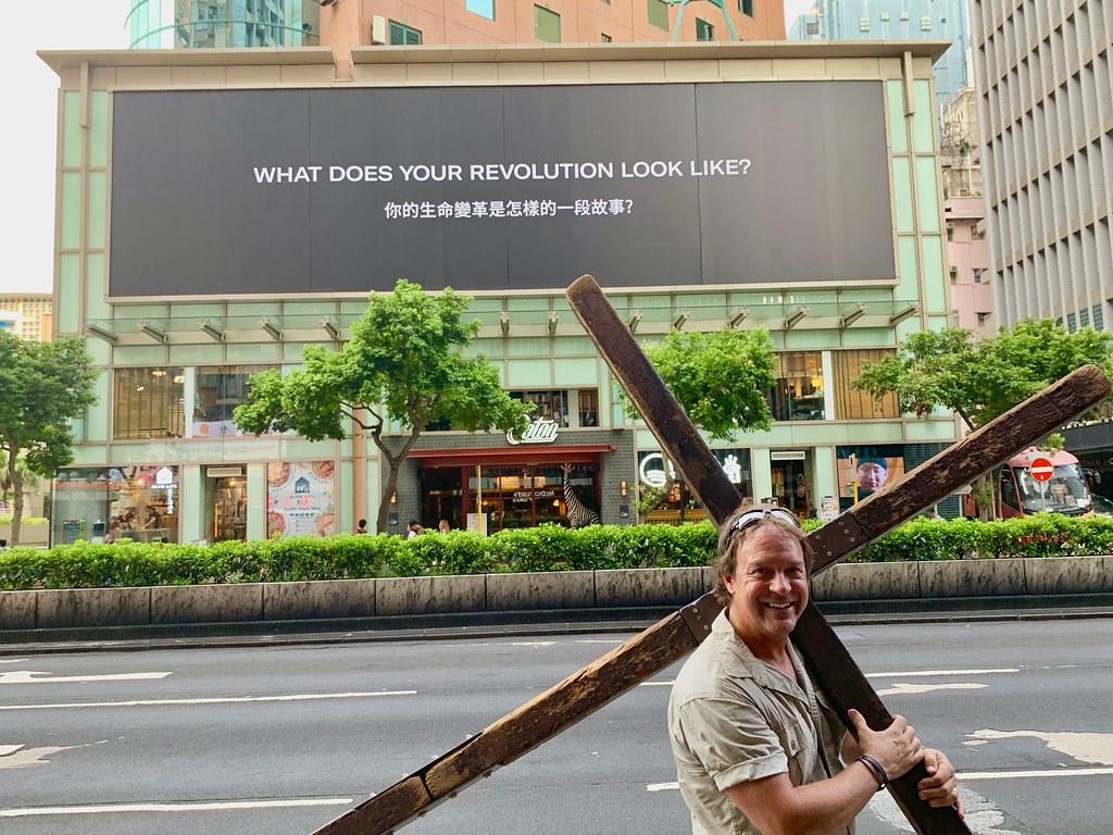 Hong Kong Image3
