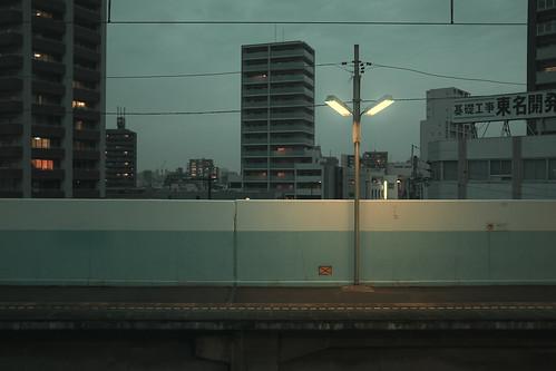 Platform (プラットフォーム)