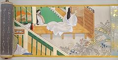Rouleau tissé du Dit du Genji (musée Guimet / MNAAG, Paris)