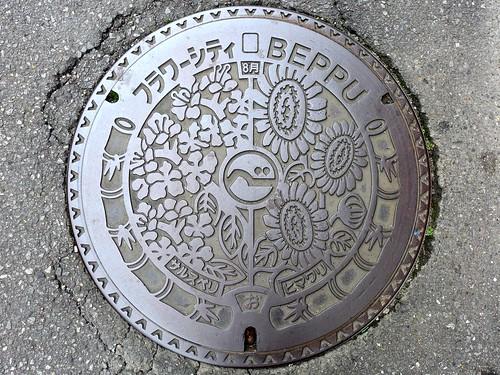 Beppu Oita, manhole cover 20 (大分県別府市のマンホール20)