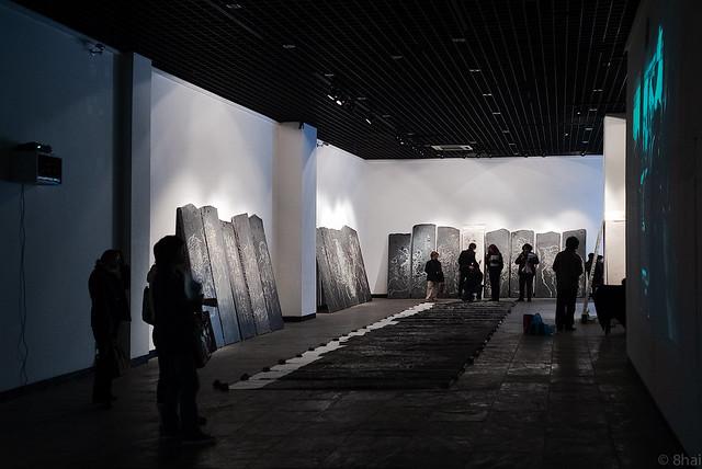 2008.02[6] Shanghai Duolun Museum of Modern Art Solo Exhibition 上海多伦现代美术馆个展-77