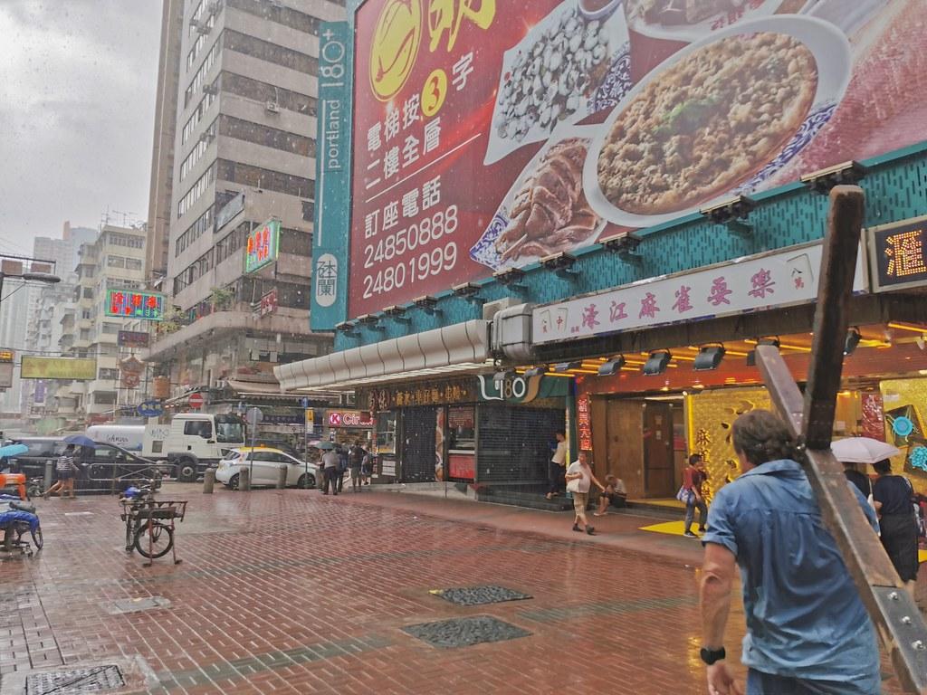 Hong Kong Image15