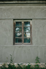Windows of the old abandoned house.