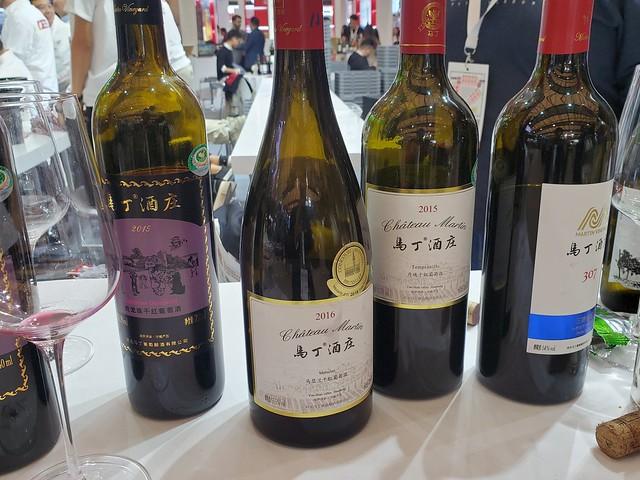 Chinese wine in Prowine China