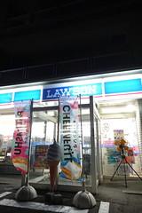 ローソン 留萌駅前店