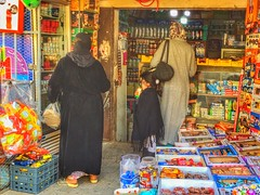 Ifran, Morocco, 摩洛哥