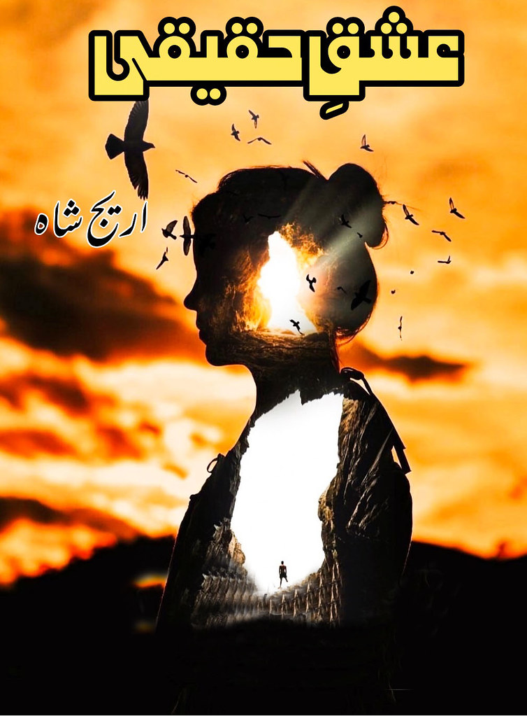 Ishq E Haqeeqi Novel Complete By Areej Shah