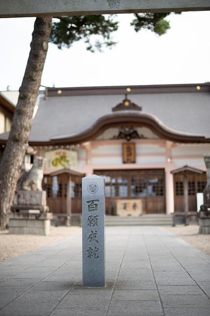 Photo:20200811 Okazaki shrines 7 By BONGURI