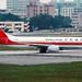 Shanghai Airlines | Boeing 737-800 | B-2167 | Guangzhou Baiyun (old)