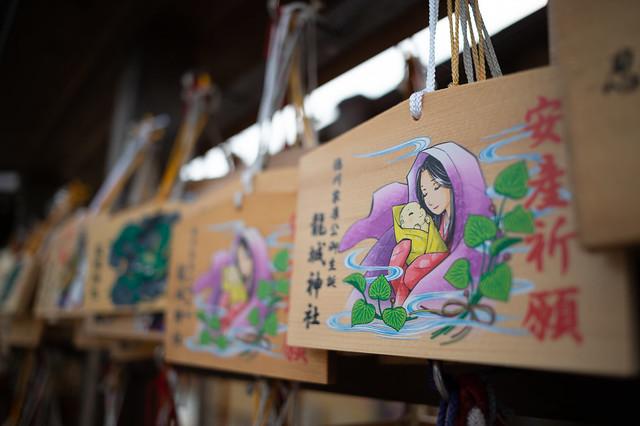 Photo:20200811 Okazaki shrines 9 By BONGURI