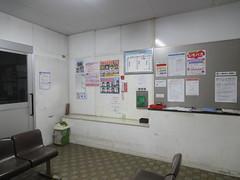 tsutsuishi_20200320184645