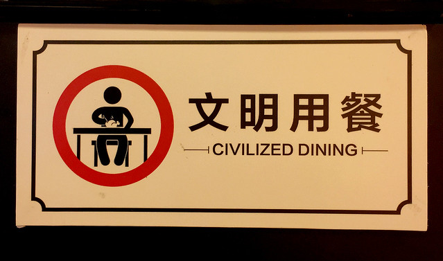Civilized Dining