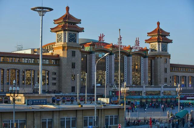 Hauptbahnhof Peking