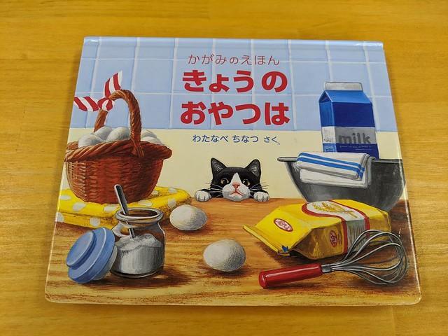 Photo:鏡カード00 By specgroup