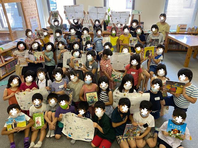 Photo:絵本で世界旅行08 集合写真.edit By specgroup