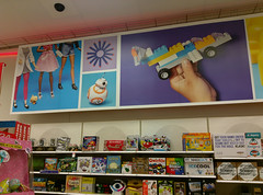 Toys (and games)-R-Target