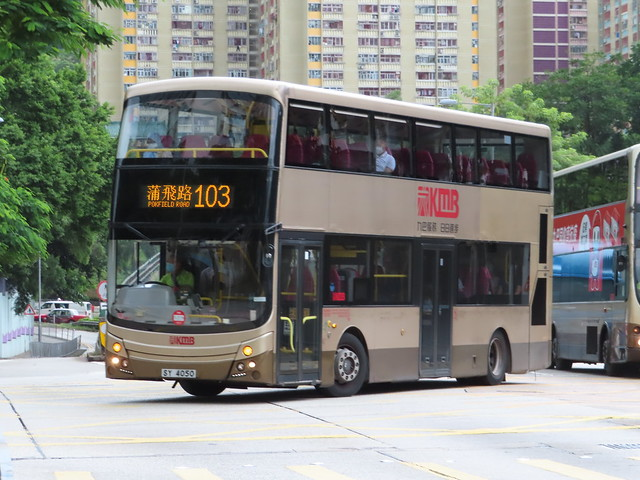 KMB SY 4050 (AMC1) , VDL DB300 chassis with MCV bodywork , works route 103 . The bus heads for Lok Fu after leaves Chuk Yuen Estate.