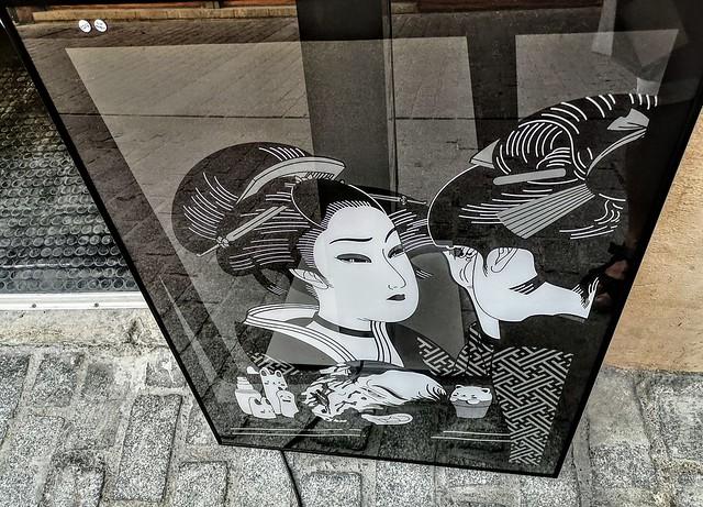 Photo:Mi experiencia con el Japón - Jorge Luis Borges By Antonio Marín Segovia