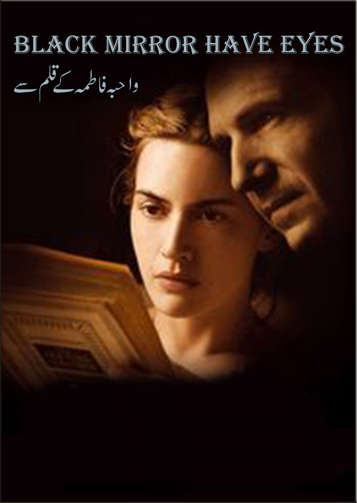 Black Mirror Have Eyes Complete Urdu Novel By Wahiba Fatima,Black Mirror Have Eyes is a very intresting and famouse urdu social and love story by Wahiba Fatima.