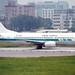 China Xinhua Airlines | Boeing 737-300 | B-2982 | Guangzhou Baiyun (old)