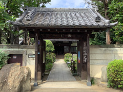 Photo:西光寺 By cyberwonk