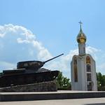 Transnistria 2014