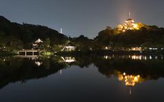 Sankeien, Kanagawa Prefecture, Japan