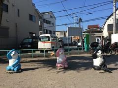 Horikiri in Katsushika-ku