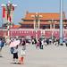 019Sep 20: Beijing Central Square, PRC