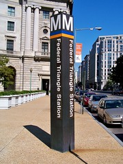 Federal Triangle station entrance pylon