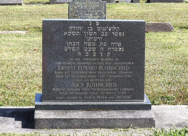 Photo:Hebrew Area A, Row 5, Plots 67 & 68 By Discover Waikumete Cemetery