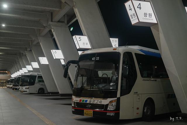 강남 고속터미널 승차장 4번