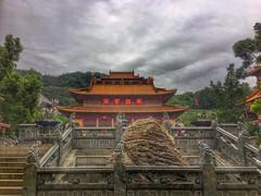 Fangshan National Geopark, Nanjing, China