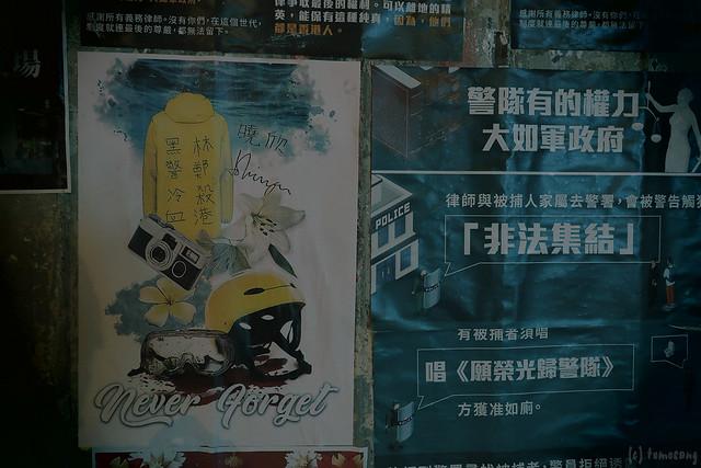Graffiti in Hong Kong