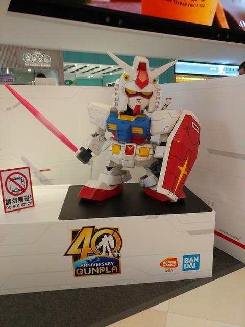 #Gundam #高達 #ガンダム