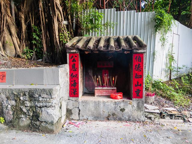 Tiny Shrine